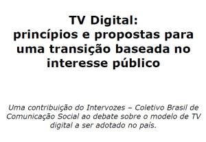 tvdigital_contribuicao