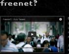 freenet_site