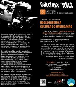 cineclube_polis_convite_19-07-07